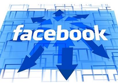 Tudja mire használhatja a Facebook hirdetéseket?